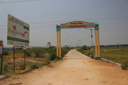 Enterance from Gayathri Township Road